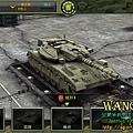 04.坦克種類-1.jpg