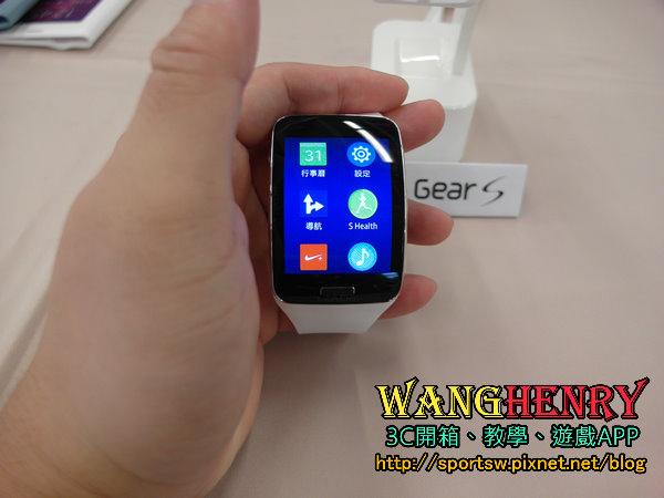 03.展示3-GEAR S-3.jpg
