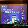 02.軟體介紹-1.jpg