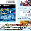 02.活動.jpg