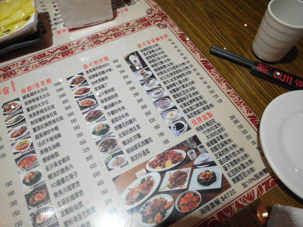 01.菜單-3.jpg