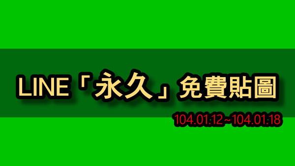 104.01.12_封面