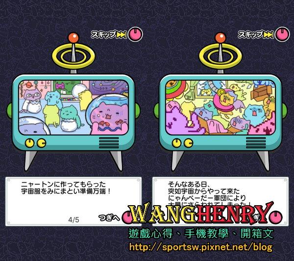 3-01.劇情.jpg