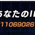 08.招待碼.jpg