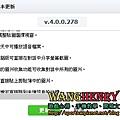 01.更新2.JPG