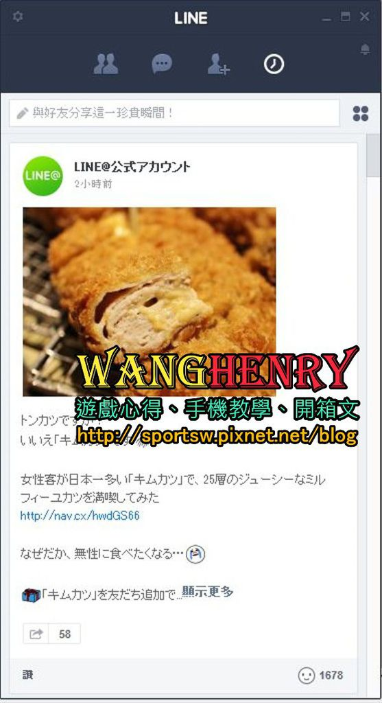 04.動態消息.JPG
