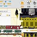 02.任務5-塔.jpg