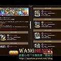 08.登入活動.jpg
