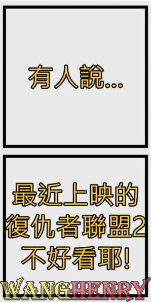 復仇者聯盟-1.jpg