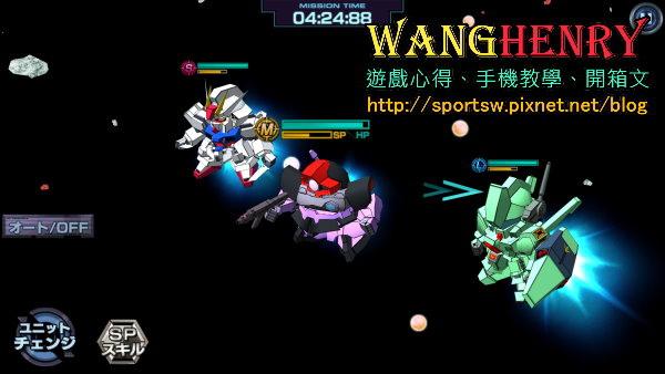06.戰鬥畫面02.jpg