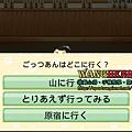 04.劇情分支.jpg