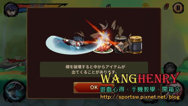 02.玩法2.jpg