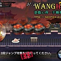 04.道具障礙+任務1.jpg