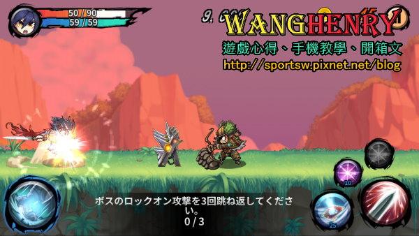 04.道具障礙+任務3.jpg