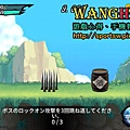 04.道具障礙+任務2.jpg