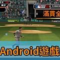 027-MLB2015-2.jpg