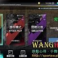 04.季賽制度1.jpg