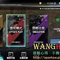 04.季賽制度2.jpg