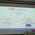 02.簡報-03-產品種類.jpg