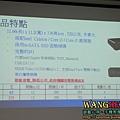 02.簡報-04-省電規格.jpg
