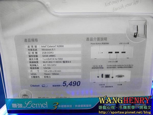 03.實品05-VPC-規格.jpg