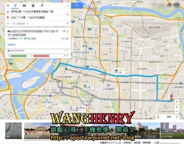 07.GoogleMap-3.JPG