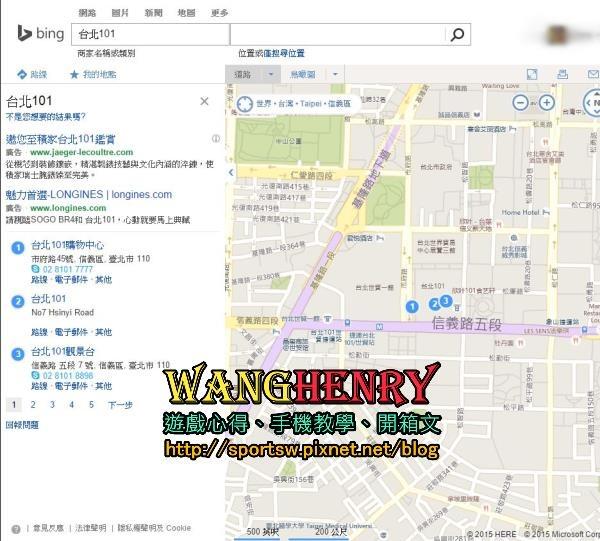 03.BingMap.JPG
