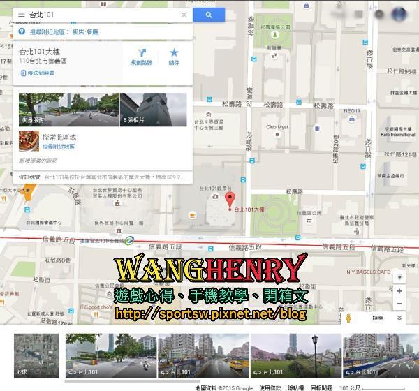 04.GoogleMap-2.JPG