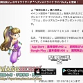 03.活動2.jpg