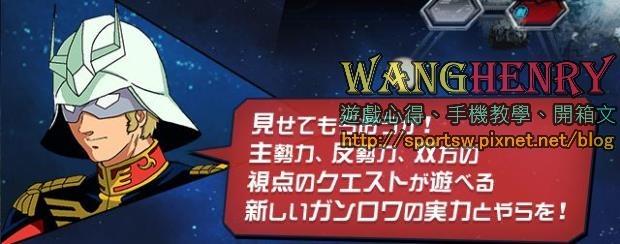 02-夏亞表示.JPG