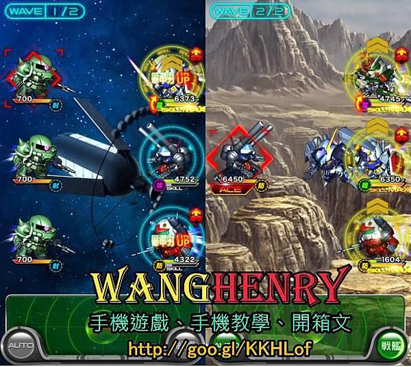 03.戰鬥畫面1.jpg
