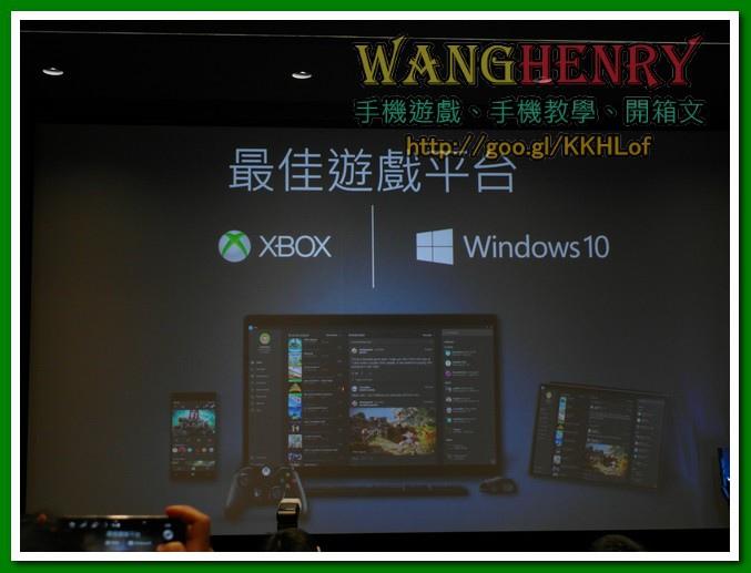 04-Win10-05.jpg