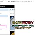 OneDrive群組功能掰-2.JPG
