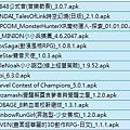 10.10-APK.JPG