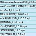 10.14-APK.JPG