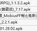 10.31-APK