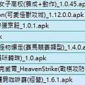 11.18-APK
