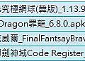 01.15-APK.JPG