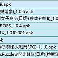 01.26-APK.JPG