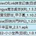 03.02-APK.JPG