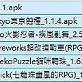 03.08-APK.JPG