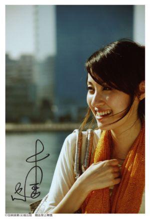 田中簽名2-N.jpg
