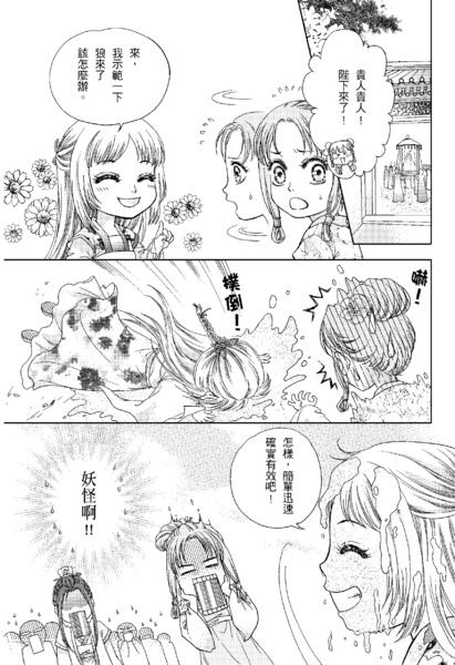 宅女漫畫(一)
