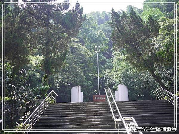 原地理中心碑(山清水秀碑)3.jpg