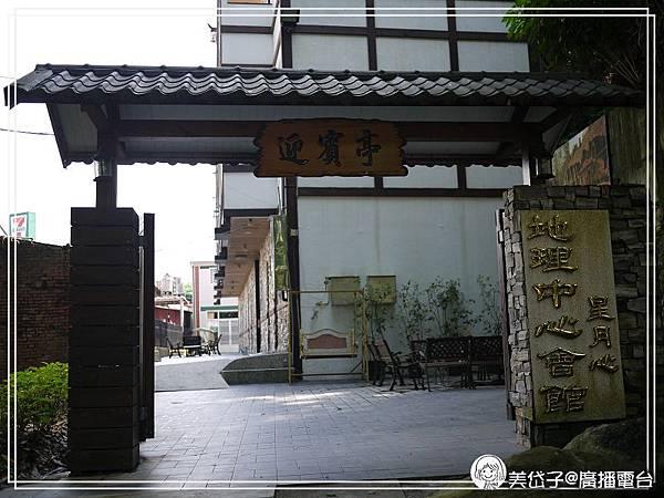 原地理中心碑(山清水秀碑)9.jpg