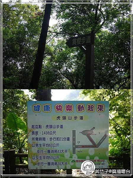 埔里地理中心碑3.jpg