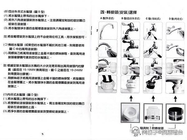 Kirs2-6.jpg