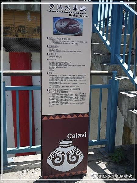 多良車站11.jpg