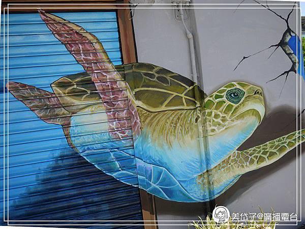 好美里3D彩繪7.jpg