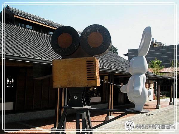 永成戲院.jpg